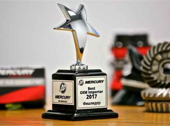 Лучший Импортер Mercury OEM 2017!