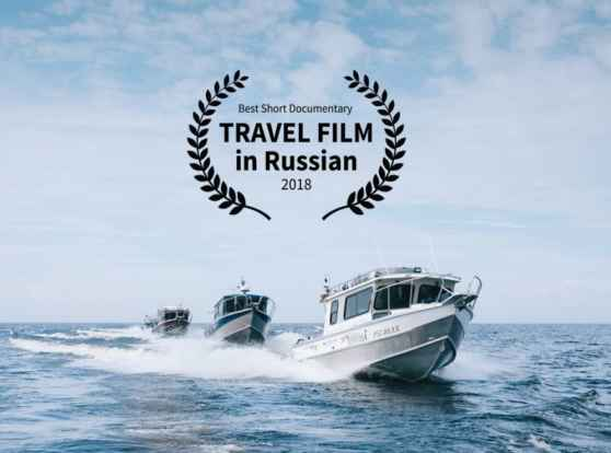 Лучший короткометражный документальный фильм!